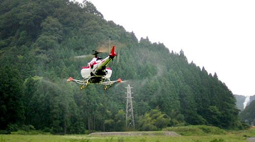 <span>産業用無人ヘリコプター事業</span>